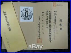 16 C. NBTHK SUPERB BIG KYOSUKASHI KATANA TSUBA CRANE TSURU Japanese Sword