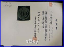19t C. SIGN BUSHU MASAYOSHI WAVES TSUBA + NBTHK Katana Japanese Samurai Sword