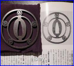 19th C. SUPERB KATANA TSUBA TOMOE MON'S + SIGNED NBTHK Japanese Sword Kozuka