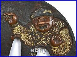 19th Century Japanese Mixed Metal Iron Open Work Sword Tsuba Figure Figurine