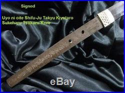 27-5/8 Japanese Shinshinto Katana Sukeharu 1865 + Ww2 Shingunto Tsuba Type 98