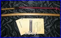 29 SHINTO KATANA SHODAI YASUHIRO 1660 + NBTHK BIG CHOJI Japanese Sword Tsuba