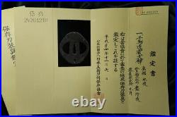 30-1/4 BOHI SHINSHINTO KATANA + HIGO MOUNT & NBTHK Japanese Samurai Sword Tsuba