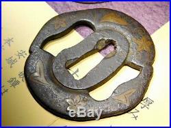 400 YEARS OLD Certificated HEIANJO TSUBA 17thC Japanese Edo Koshirae Antique