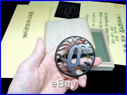 AKASAKA School TSUBA with NBTHK Paper Japanese Original Edo Antique Sword fitting
