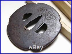 A HIGO JINGO KATANA TSUBA Amaryu Japanese Original Edo Antique Sword fitting