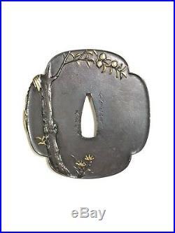 An authentic Hamano-style iron tsuba, signed Hisanori, Japanese Tsuba