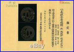 Antique Japanese Benkei Yoshitsune Sukashi Tsuba withCertificate From Tokyo Japan