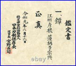 Antique Japanese ChihayaJo KoryakuZu Tsuba withCertificate From Tokyo Japan