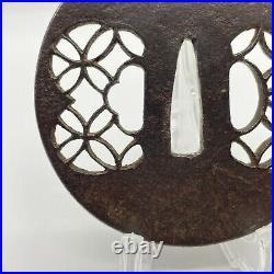 Antique Japanese Iron Tsuba For Katana Samurai Sword Sukashi pattern