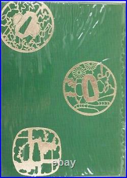Antique Japanese Iron Tsuba Signed Goshu Hikone Ju Mogarashi Soten Sei