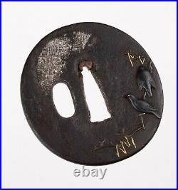 Antique Japanese Iron Tsuba With Crows In The Moonlight Nara School