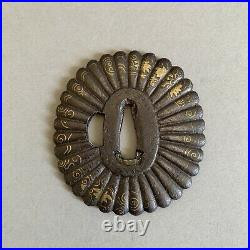 Antique Japanese Iron Tsuba With Gold& Silver Inlay For Wakazashi Mid-Eco Period