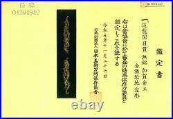 Antique Japanese KagaKinko Dragon HairyuZu sword hilt withCertificate From Japan