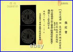Antique Japanese Masatomi Okada Oukasukashi Tsuba withCertificate From Tokyo Japan