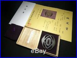 Antique Japanese SYOAMI sukashi Tsuba NBTHK paper sign Edo sword katana