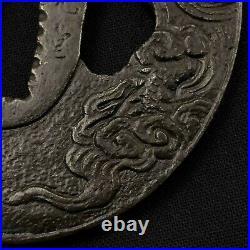 Antique Japanese Samurai Sword Guard Iron Tsuba Dragon Clouds Signed by NAOFUSA
