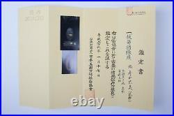 Antique Japanese Shakudo Fuchikashira Signed Tadayoshi With NBTHK Hozon Tosogu