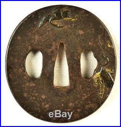 Antique Japanese Sword Tsuba Crane Birds Tree Gold Silver Hand Forged Iron Old