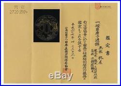 Antique Japanese Tsuba Hiragiya Hannya Karako Sukashi withCertificate From Japan