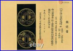 Antique Japanese Tsuba Mogarashi Souten withCertificate From Tokyo Japan