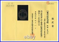 Antique Japanese sword Tsuba Echizen Kikka Jigami Chirashizu withCertificate Japan