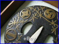 Antique KATANA TSUBA Japanese Samurai Sword Iron Heian Edo Qhg7605