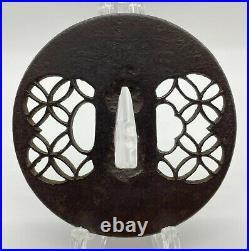 Antique Real Old Japanese Iron Tsuba For Katana Samurai Sword Sukashi pattern