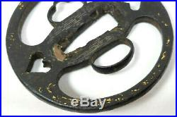 Antique Tsuba Japanese Sword Guard Iron Katana Wakizashi Koshirae Heart Openwork