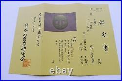 Antique japanese sign Ifu Sumi Masayoshi motif tsuba with NTHK certificate