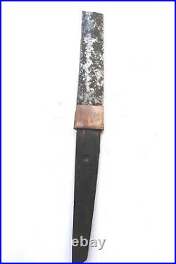 Antique japanese sign (echizennokuniju)(shimosaka) broken blade tsuba