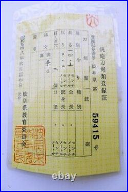 Antique japanese sign hamon yari tsuba armor katana