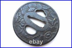 Antique japanese sign (masatsune) flower motif tsuba with NTHK certificate