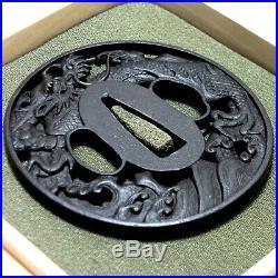 B522 Japanese Samurai Edo Antique Aishishibori sukashi nami ryu zu great tsuba