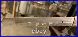 Beautiful Hand Forged Signed Japanese Katana O-kissaki Antique Tsuba Fuchi Sword