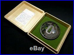 Bird Basket 80.7 mm Masatoshi Japanese Tsuba Katana Sword Guard Antique With Box