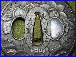 CHOSHU-School SIGNED TSUBA Flowers 18-19thC Japanese Original Antique Edo