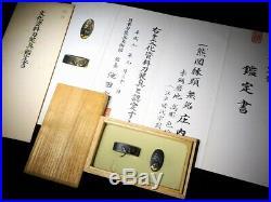 Certificated Bear FUCHI/KASHIRA 19thC Japanese Edo Original Antique Koshirae