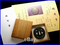 Certificated Cross TSUBA 18-19th C Japanese Edo Antique fitting Signed e130