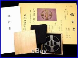 Certificated KIRISHITAN Cross TSUBA 17-18th C Japanese Edo Antique fitting e1348