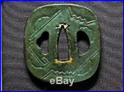 Certificated TSUBA 18-19thC Japanese Edo Antique Koshirae fitting Thunder e883