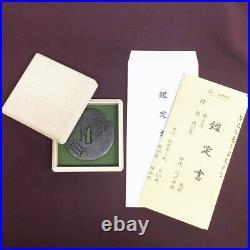 D1237 Japanese Edo Samurai Cartificate Ladder sukashi IRON TSUBA katana koshirae