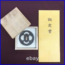 D1238 Japanese Edo Samurai Mumei Shoami NBTHK cert. Petal SUKASHI Katana TSUBA