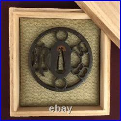 D1277 Japanese Edo Samurai marked GUNBAI SUKASHI TSUBA katana koshirae sumo