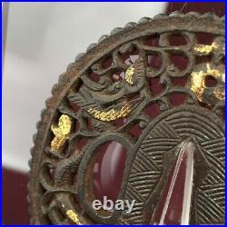 D1284 Japanese Edo Samurai Dragon Sukashi IRON NANBAN TSUBA katana koshirae