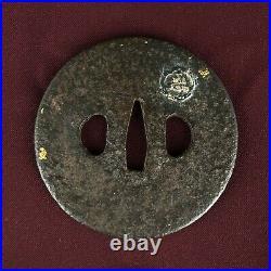 D1300 Japanese Edo Samurai Kamon crest silver inlay IRON TSUBA katana koshirae