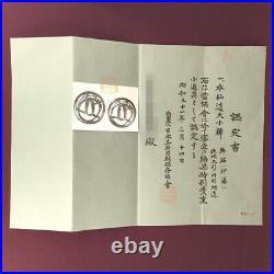 D1392 Japanese Edo Samurai NBTHK cert. DAISHO IRON SUKASHI TSUBA katana koshirae