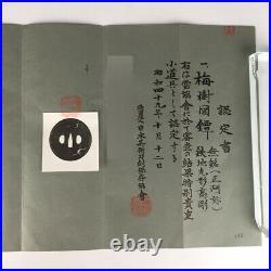 D1435 Japanese Edo Samurai NBTHK cert. SHOAMI IRON TSUBA katana koshirae