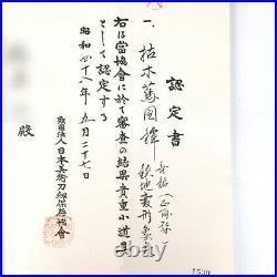 D1542 Japanese Edo Samurai withNBTHK MUMEI SHOAMI IRON RARE TSUBA katana koshirae
