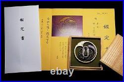 EXCELLENT Certificated Tsuba Squirrel Japanese Edo 17-18thC Samurai Antique C623